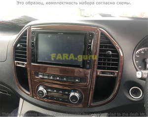 Накладки на торпеду Mercedes/Мерседес-Benz Vito w447 2014-Up Full kit. L2524