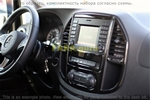 Накладки на торпеду Mercedes/Мерседес-Benz Vito w447 2014-Up Full kit.