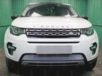 Allest Защита радиатора, хром LAND ROVER/ROVER Discovery/дискавери Sport 15-